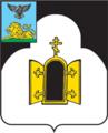 Coat of Arms of Chernyanka rayon (Belgorod oblast).png