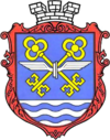 Coat of Arms of Chop.png