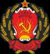 Coat of Arms of Karelian ASSR.png