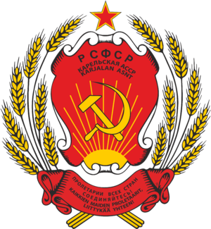 Karelian Autonomous Soviet Socialist Republic - Coat of arms of the Karelian ASSR
