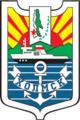 Coat of Arms of Kholmsk (Sakhalin oblast) (1972).png