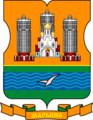 Coat of Arms of Marino (municipality in Moscow) proposal.png