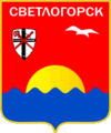 Coat of arms of Svetlogorskas rajons