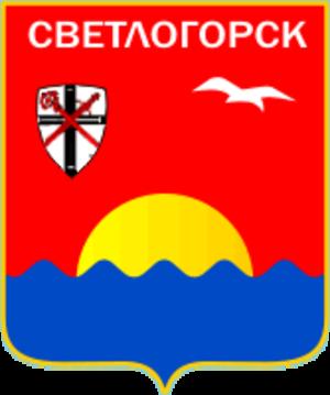 Svetlogorsk, Kaliningrad Oblast - Image: Coat of Arms of Svetlogorsk (Kaliningrad oblast)