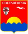 Coat of Arms of Svetlogorsk (Kaliningrad oblast).png