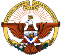Coat of arms of Artsakh.png