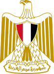 Coat of arms of Egypt (Official).svg