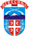 Coat of arms of Nevesinje.png