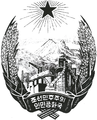 Coat of arms of northern Korea (July-September 1948), black&white.png