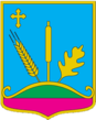 Coats of arms of Trostyanetskiy raion (Sumy Oblast).png