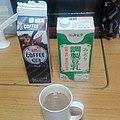 Coffee&Soy Milk.jpg