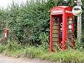 Communications centre, Bagmore - geograph.org.uk - 229741.jpg