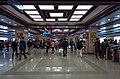 Concourse of Zhonglou Station (20171002123123).jpg