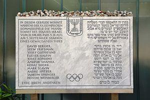 1972 in Israel - Image: Connollystraße 31 Gedenktafel