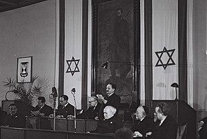 English: Speaker of the Knesset Yosef Sprinzak...