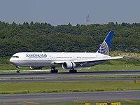 N77066 - B764 - United Airlines