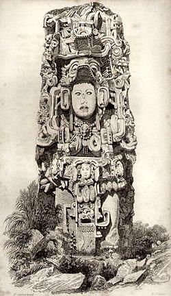 حضارة المايا 250px-CopanNSouthCatherwood.jpg