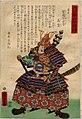 Dai Nihon Rokujūyoshō, Awa Satomi Awanokami Yoshitoyo by Yoshitora.jpg