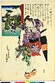 Dai Nihon Rokujo-yo Shu no Uchi (BM 1973,0723,0.26 13).jpg