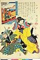 Dai Nihon Rokujo-yo Shu no Uchi (BM 1973,0723,0.26 19).jpg