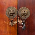 Dali Yunnan China Chongsheng-Temple-04b.jpg