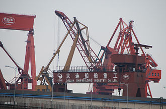 Dalian Shipbuilding Industry Company - Dalian Shipbuilding Industry Company in Dalian, Liaoning, China