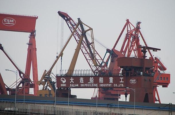 Dalian Shipbuilding Industry Company