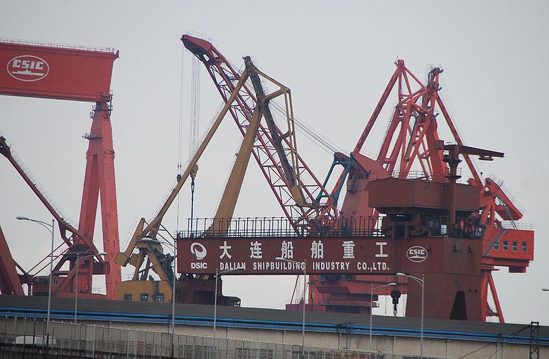 File:Dalian Shipbuilding Industry Company.jpg