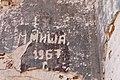 Dalmatovsky region makar25.jpg