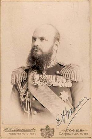 Danail Nikolaev - Image: Danail Nikolaev portrait