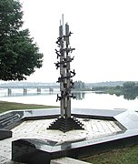 David Ascalon, Ascalon Studios, Holocaust Memorial- Harrisburg, PA.jpg