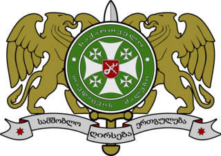 combined military forces of Georgia