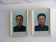 History of north korea wikipedia succession by kim jong iledit thecheapjerseys Choice Image