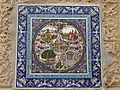 Dir El Qaratal Interiors P1190914.JPG