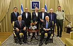 Directors of the Mossad.jpg