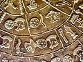 Diskos.von.Phaistos Detail.3 11-Aug-2004 asb PICT3374.JPG
