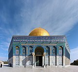 Dome of the Rock - 12278003573.jpg