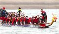Dragon Boat Race 2011.jpg