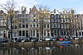During the day , Amsterdam , Netherlands - panoramio (21).jpg