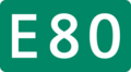 E80 Expressway (Japan).png