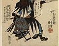 Ebiya Rinnosuke - Seichu gishi den - Walters 9554 - Mark A.jpg