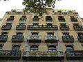 Edifici Condeminas, detall de la façana.jpg