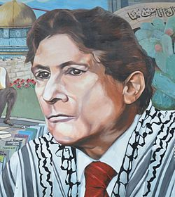 Edward Said Crop.jpg