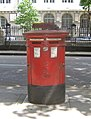 Edwardian postbox - geograph.org.uk - 879898.jpg