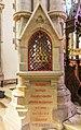 Eglise Notre-Dame-de-l'Assomption de Phalsbourg-9698.jpg