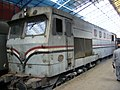 Egyptian National Railway 2006.jpg