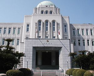 Ehime Prefecture - Ehime agency