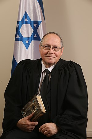 Elyakim Rubinstein - Official portrait of Supreme Court judge Elyakim Rubinstein