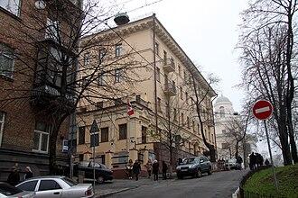 Canada–Ukraine relations - Canadian embassy in Kiev, Ukraine.