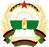Emblem of Afghanistan (1980-1987).svg